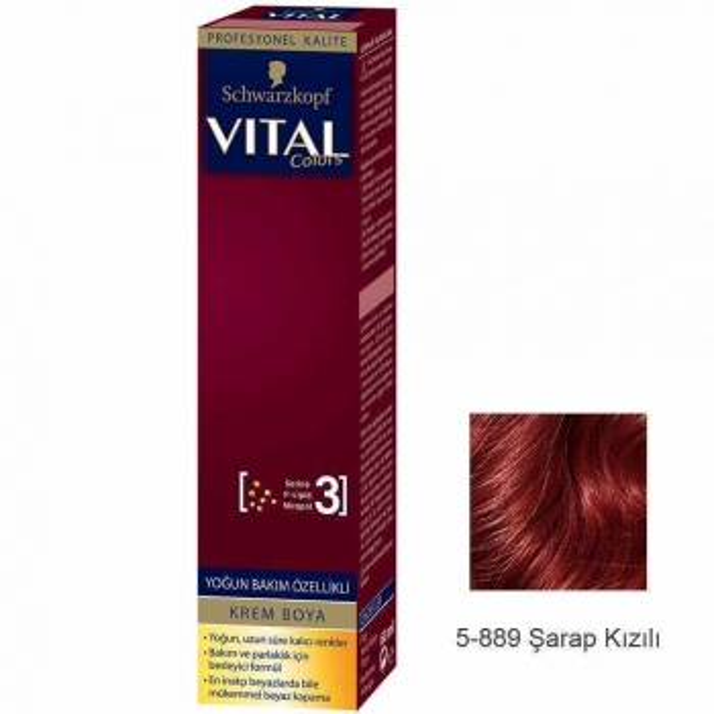 Vital Colors Krem Saç Boyası 5.889 Şarap Kızılı  - 60 ml