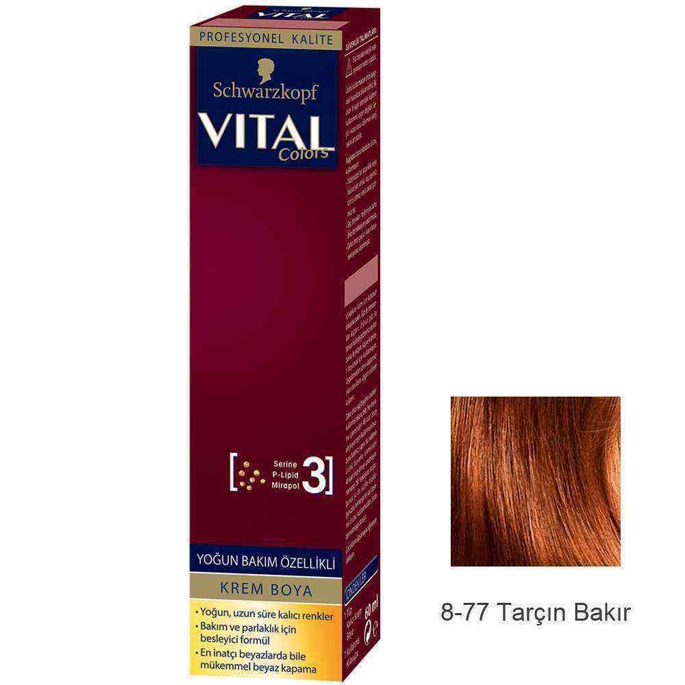 Vital Colors Krem Saç Boyası 8.77 Tarçın Bakır  - 60 ml